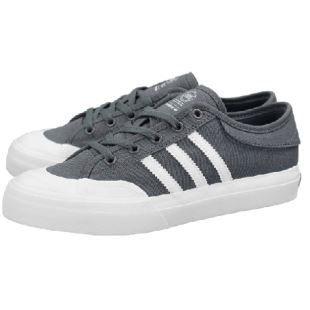 Matchcourt J Grey White