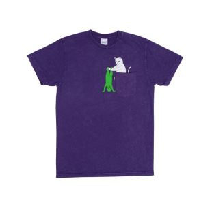 Break Yo Self Tee Purple Mineral Wash